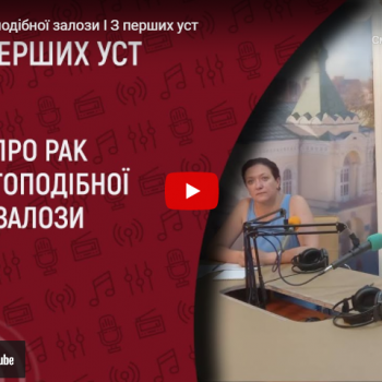 """Ток-шоу """"На часі"""" Жанна Блеснюк"""